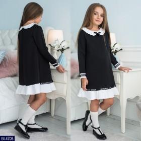 Платье BI-4708
