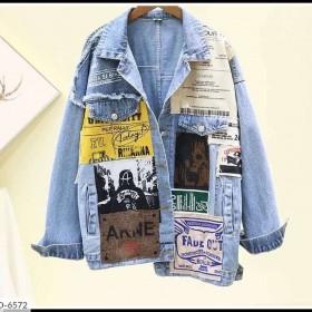 Куртка ED-6572