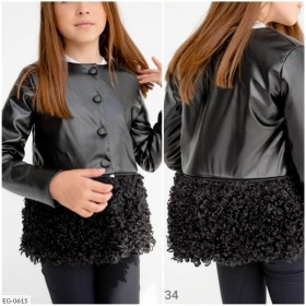 Куртка EG-0615